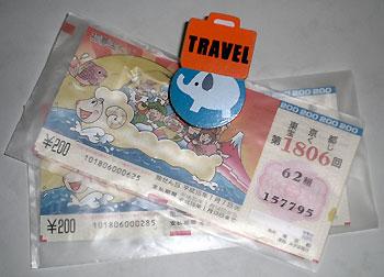 travelclip.jpg